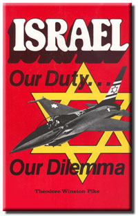 Israel: Our Duty... Our Dilemma