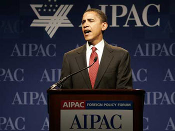 Barack Obama Speaking at AIPAC Conference