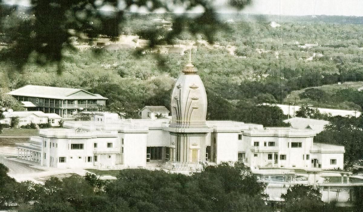 Barsana Dham Temple