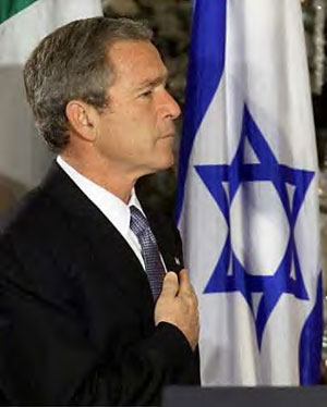George W Bush with Israeli Flag