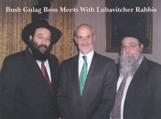 http://www.texemarrs.com/images/chertoff_with_lubavitchers.jpg