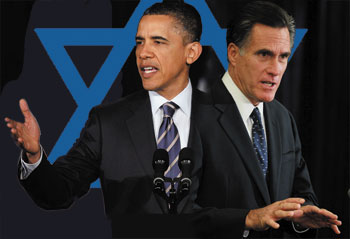 The Evil Twins of Israel
