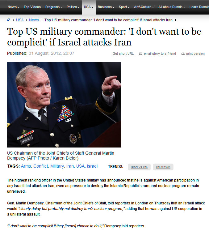 Preparing For A Post Israel Middle East General_dempsey_article