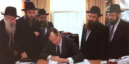 George HW Bush Signs Noahide Law