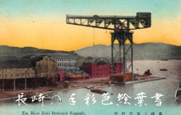 Hammerhead Crane