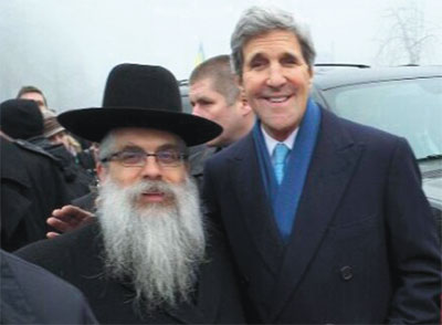 John Kerry and Rabbi Bleich