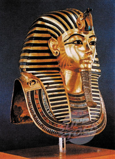 King Tut Mask
