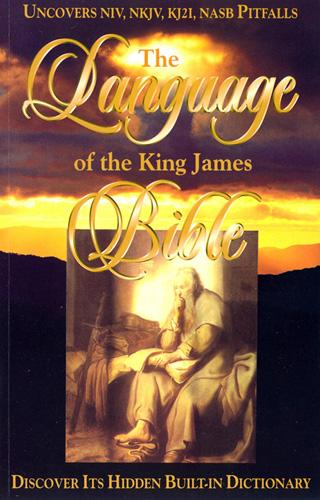 Language of the King James Bible