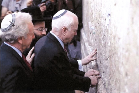 McCain and Lieberman at Wailing Wall