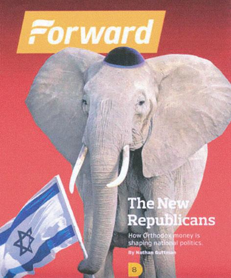 new_republican_rinos.jpg