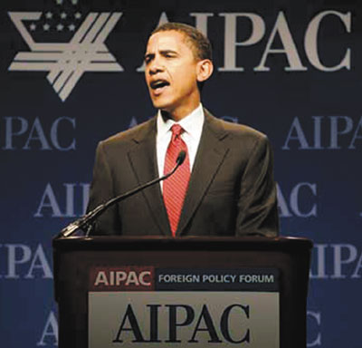 Barack Obama speaks at AIPAC