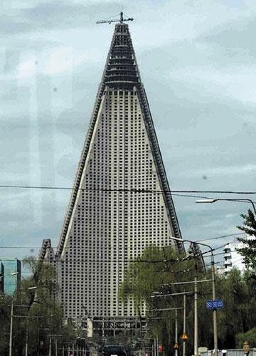 Pyongyang Pyramid