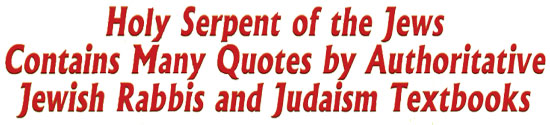 Authoritative Quotes from Rabbis and Judaism Textbooks