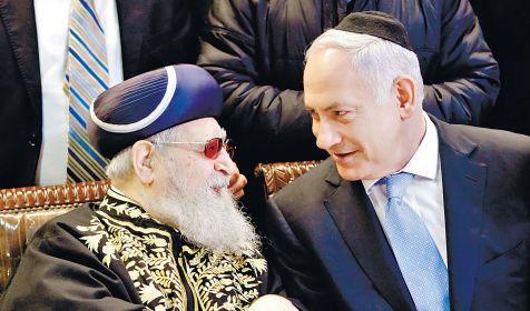 Rabbi Yosef with Benjamin Netanyahu