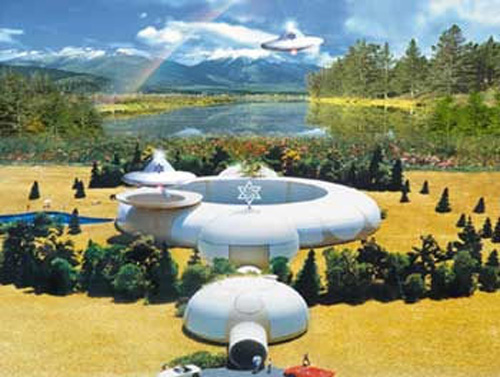 Proposed Raelian Movement Headquarters