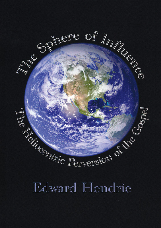 The Sphere of Influence