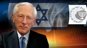Official Photo of Stanley Fischer at Bank of Israel