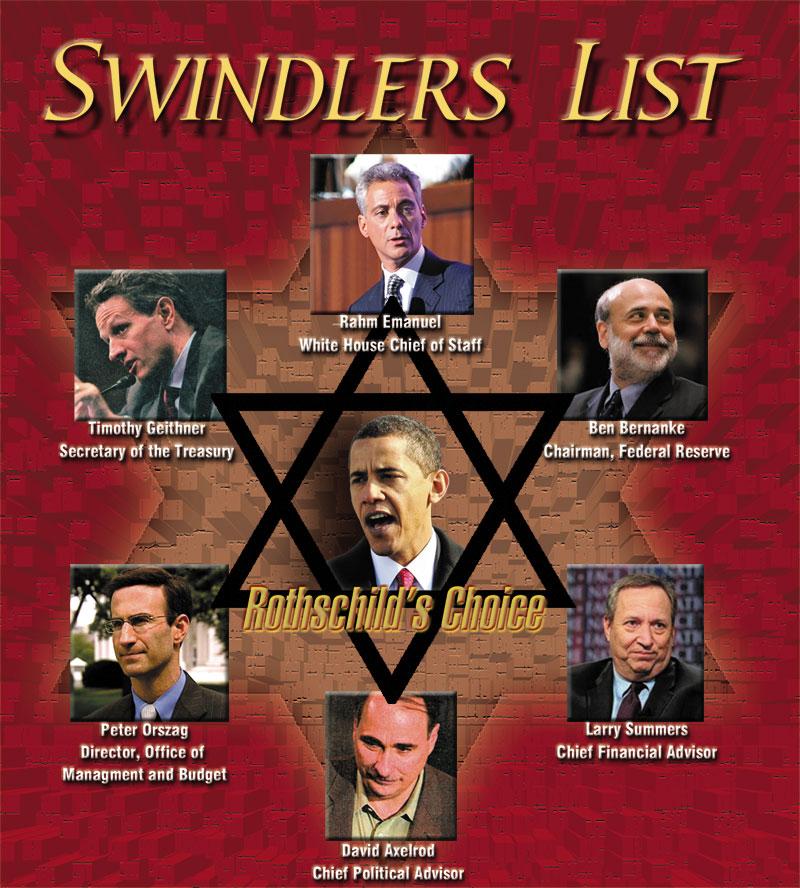 Obama swindlers