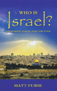 Who Is Israel
