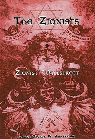 The Zionists and Zionist Wall Street